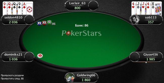 стратегия игры дро покер