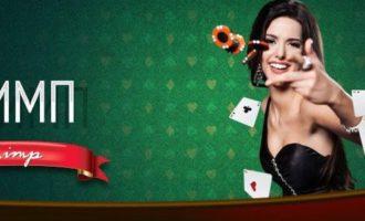 Что такое лимп в покере