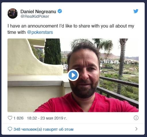 Разрыв контракта Негреану с PokerStars